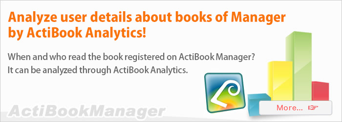 Get books read details use ActiBook Analytics!